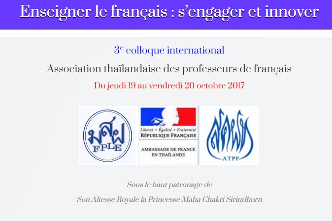 Colloque - Thailande 2017
